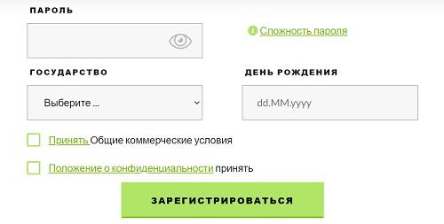 регистрация маркет агент