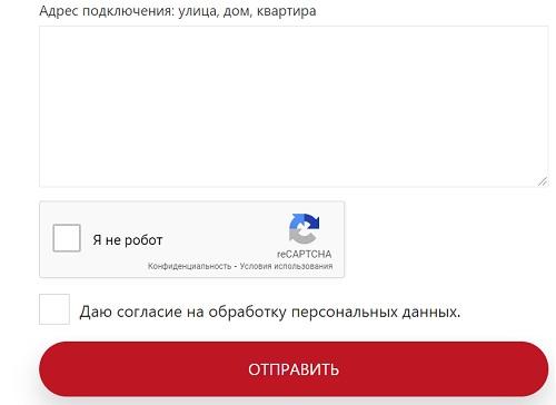 MaxNewNet заявка