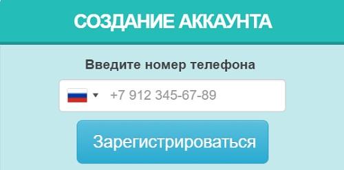 регистрация вебкам