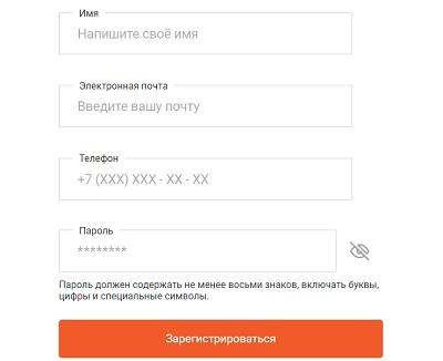 регистрация монекл