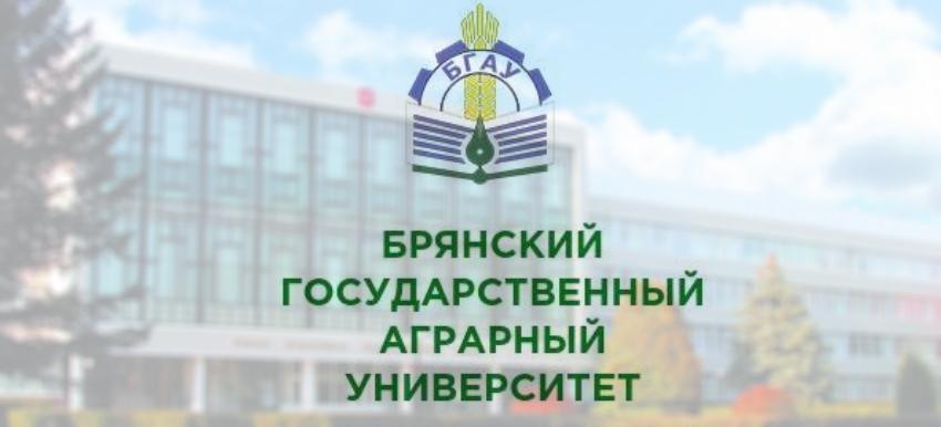 Логотип БГАУ Брянск