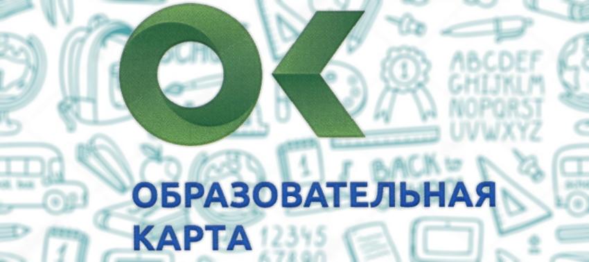 Образовательная карта лого