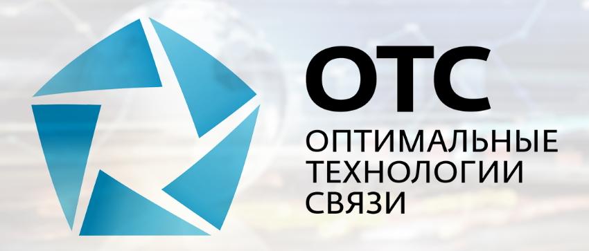 отс лого