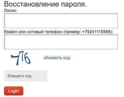 Восстановление пароля квертипэй