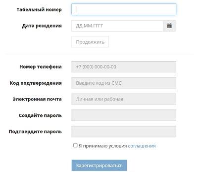 форма регистрации бифактори