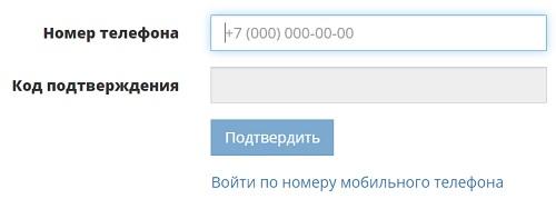 восстановление пароля бифактори