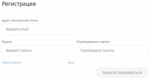 регистрация гор транс пермь