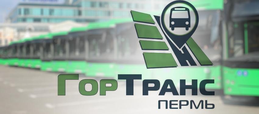 ГорТрансПермь лого