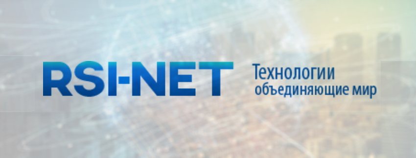rsi net ru логотип