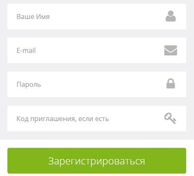 регистрация бр