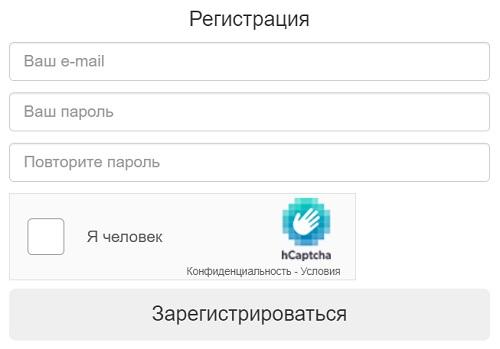 регистрация смс-актив