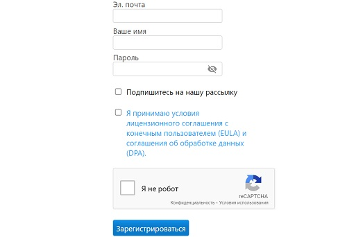 регистрация тимвивер