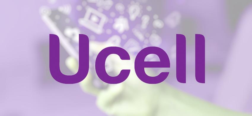 Логотип Ucell