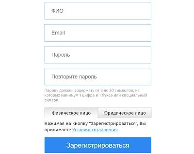 регистрация TRASSIR Cloud