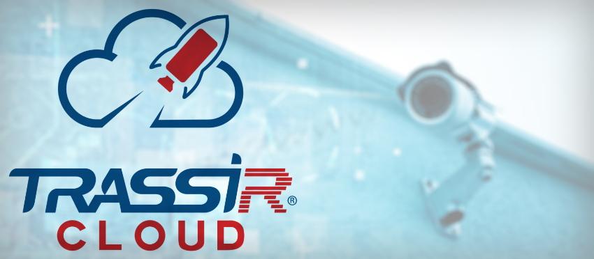 TRASSIR Cloud логотип