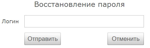 восстановление пароля камдрайв