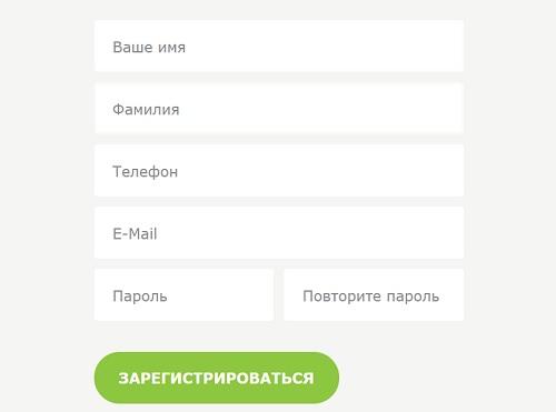 Агрокомплекс регистрация