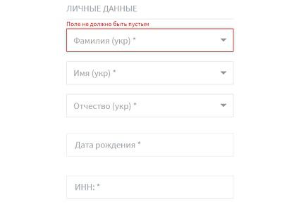 регистрация профиля валлет