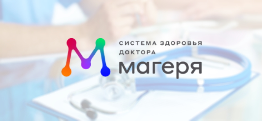магеря логотип