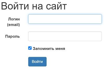 Войти на сайт