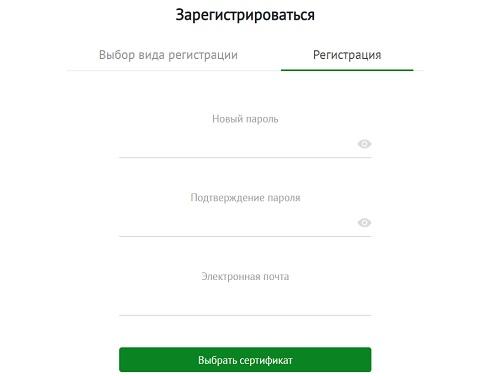 регистрация эцп казахстан