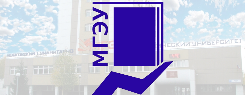 МГЭУ лого
