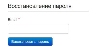 восстановление пароля мегалинк