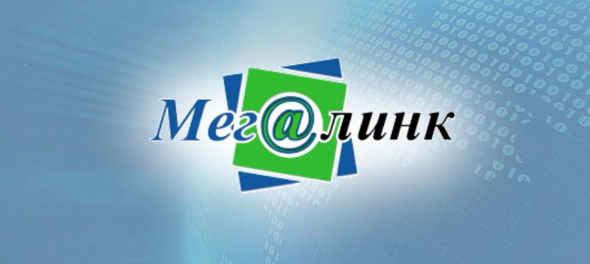 Мегалинк лого