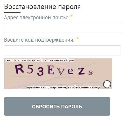 Восстановление пароля мид