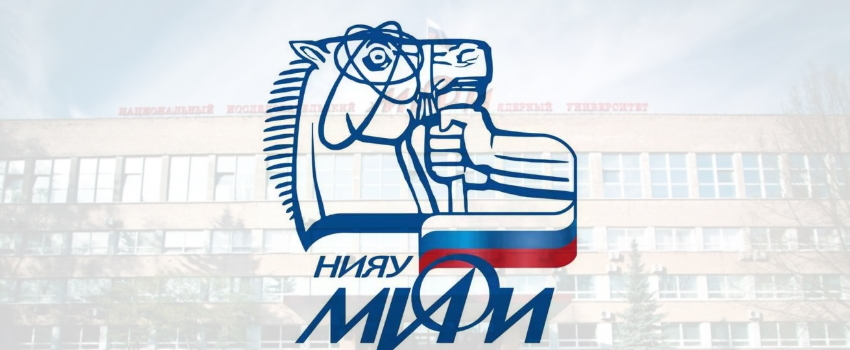 МИФИ лого