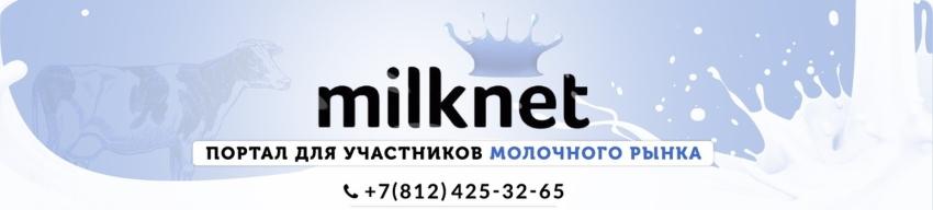 Милкнет.ру