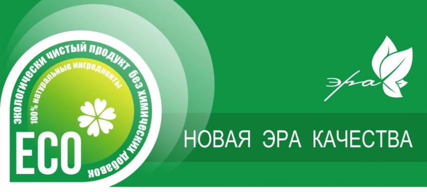 Новая Эра логотип