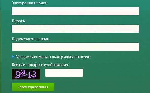 регистрация Солодовъ