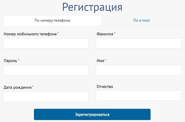 регистрация СПбУТУиЭ