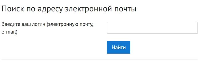 восстановление пароля урипкип