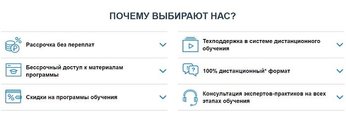 сайт урипкип