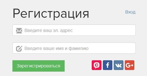 регистрация Usmanovateam