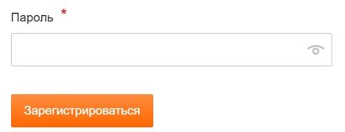 кнопка регистрации вианор