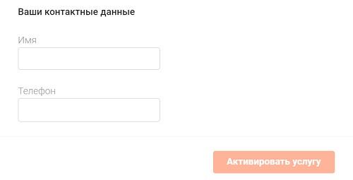 форма регистрации воуворкс