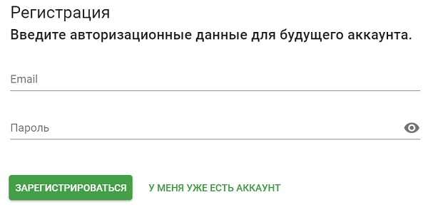 регистрация икс кипер