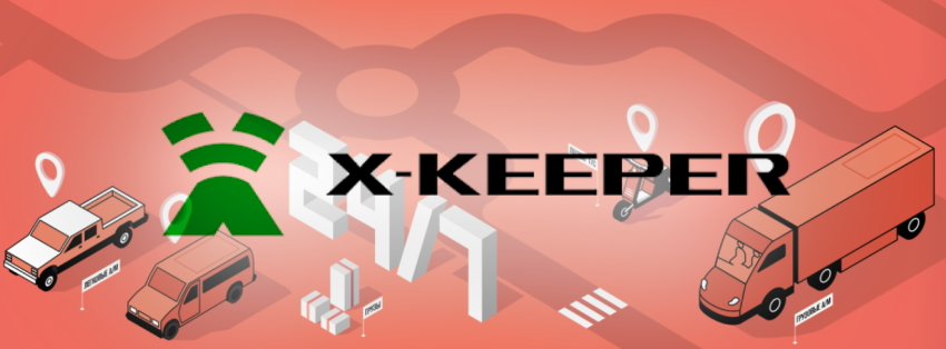 X-Keeper логотип