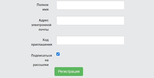 иксмарт регистрация анкета