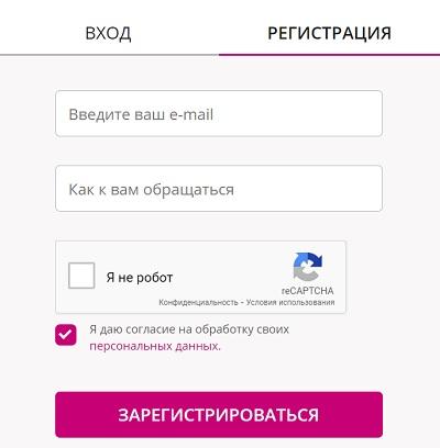 регистрация мультифото