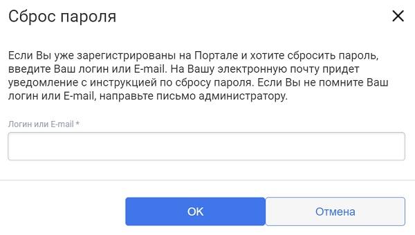 Максавит восстановление пароля