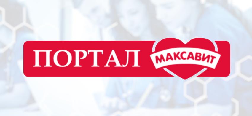 Максавит логотип