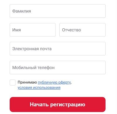 матердел регистрация