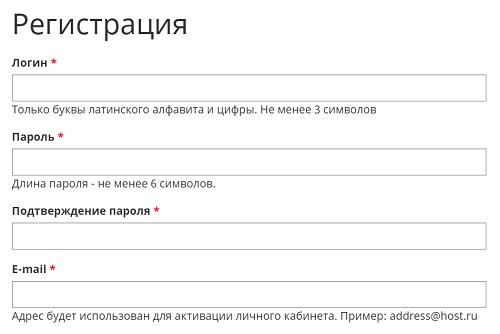 регистрация мрск