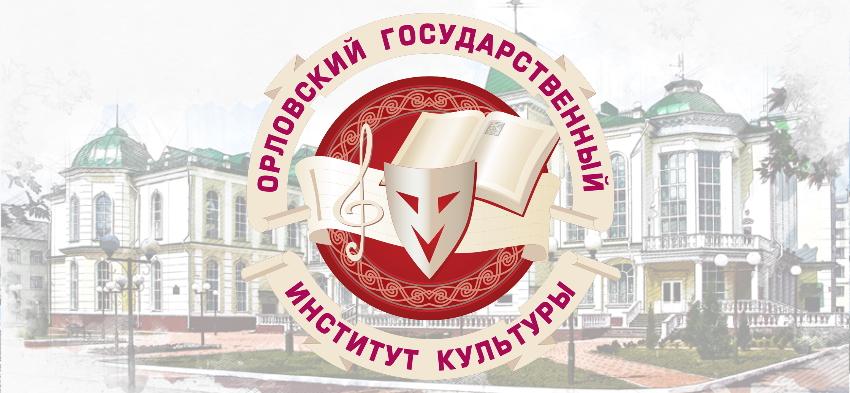 ОГИК логотип