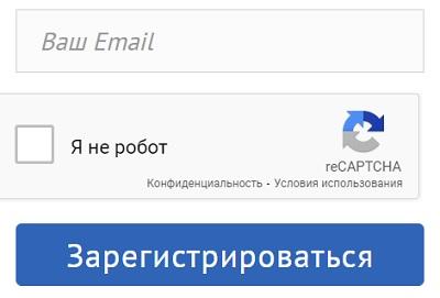 кнопка регистрации Любознайки