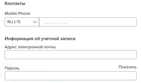Информация об учетной записи